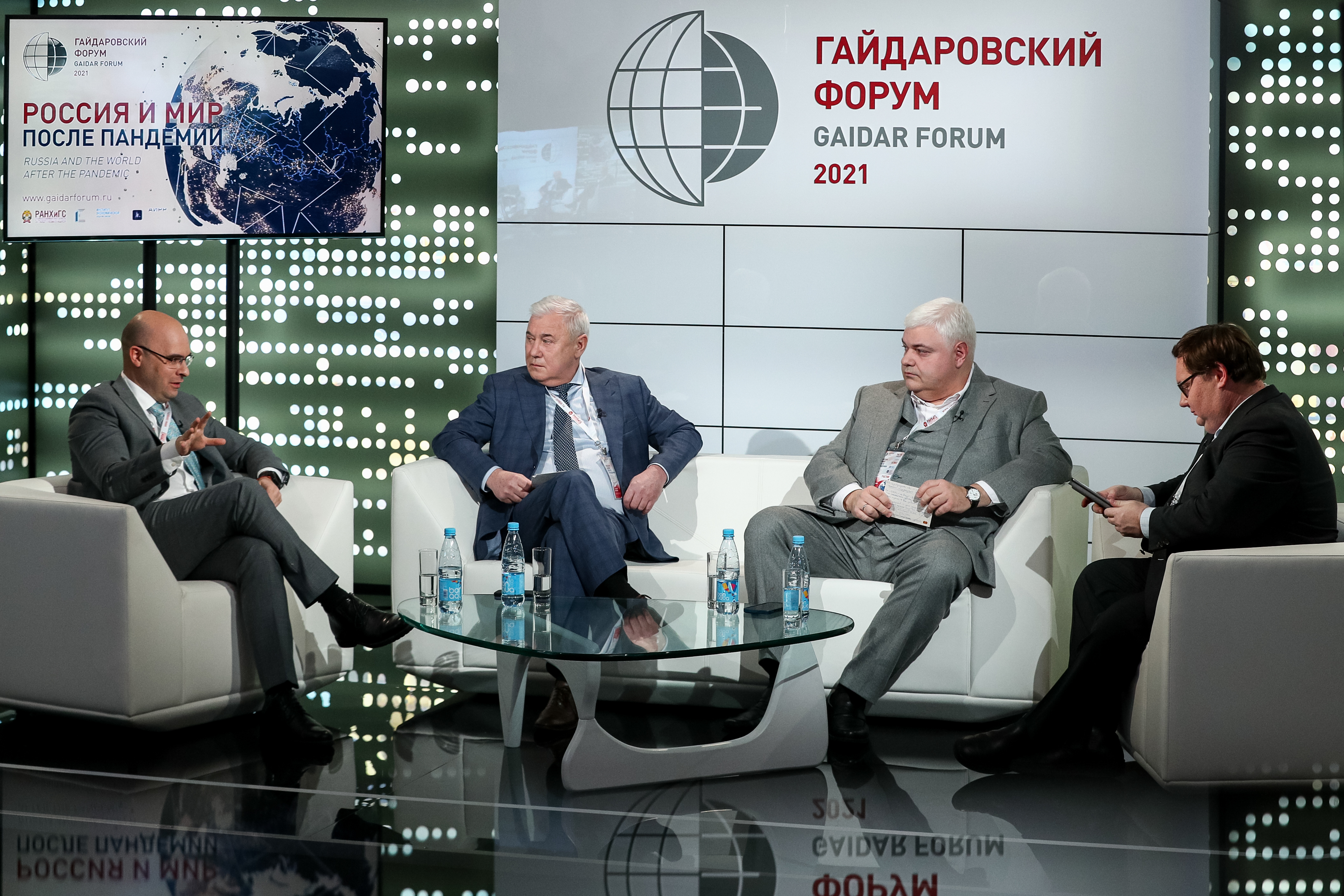 Gaidar Forum 2021 has Discussed the Need for Introducing a Digital Currency in Russia